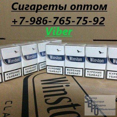 Сигареты опт купить воронеж где купить электронные сигареты воронеж