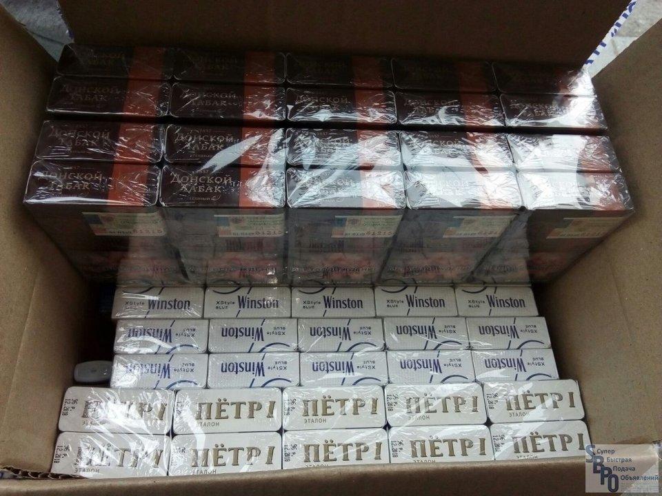 опт сигарет белгород