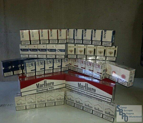сигареты оптом купить в улан удэ