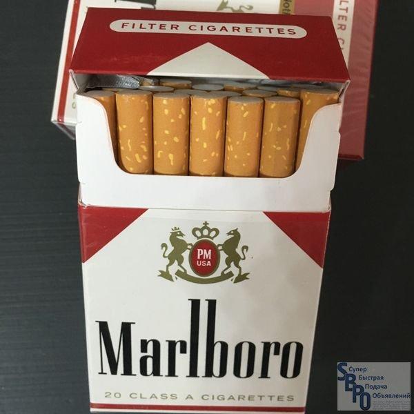 купить сигареты во владимире мелким оптом