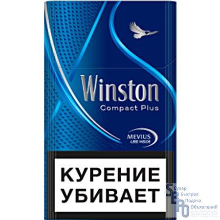 Куплю сигареты в уральске табак для кальяна оптом форум