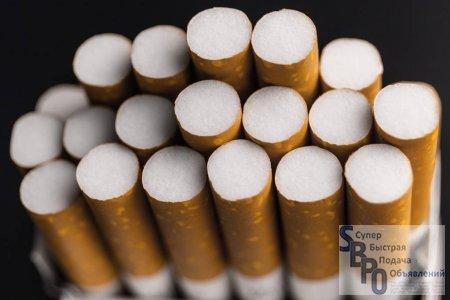 Сигареты шахты оптом купить сигареты казахстан в москве от блока