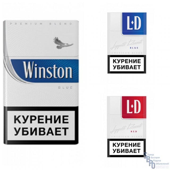 купить сигареты в анапе
