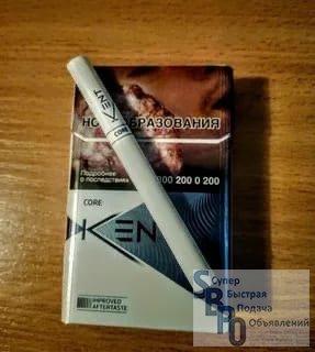 Сигареты оптом из новосибирска сигареты esse silver купить оптом