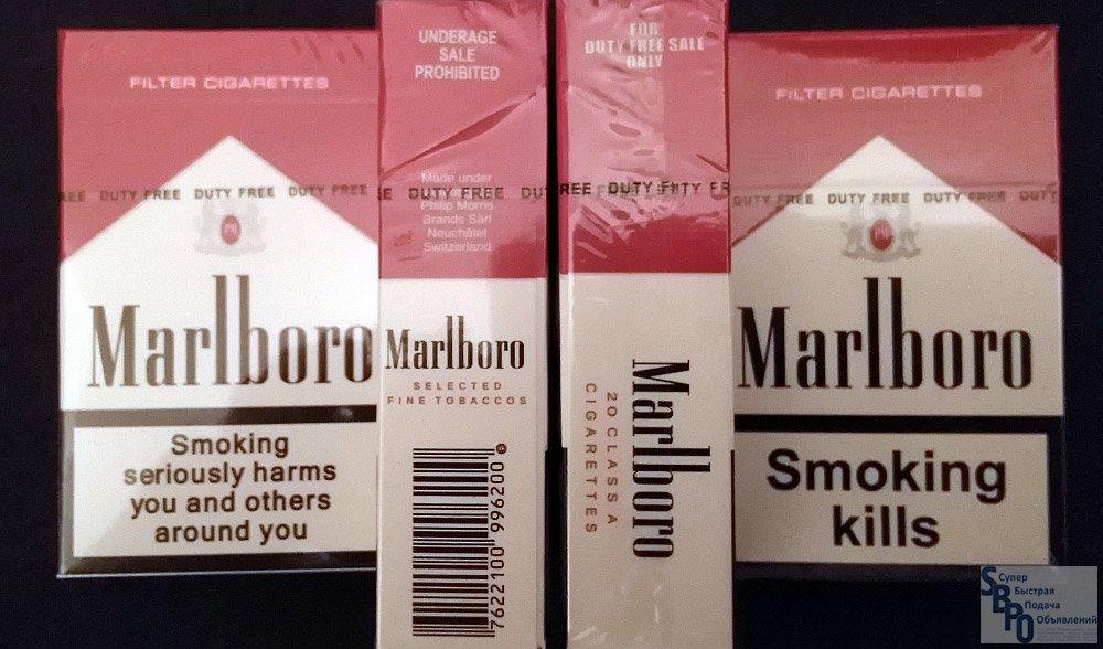Купить сигареты оптом блоками в москве дешево мальборо nz сигареты купить
