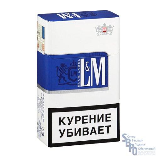 сигареты lm купить в москве оптом
