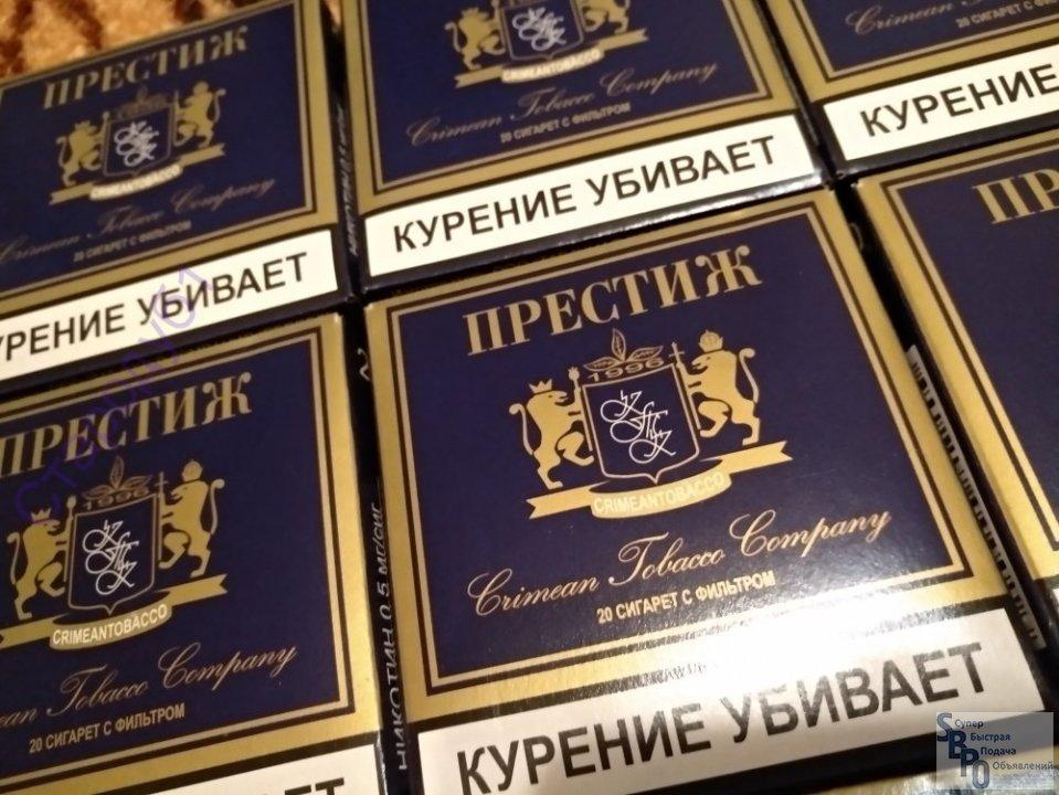 Купить сигареты корона в кургане рынок электронных сигарет опт