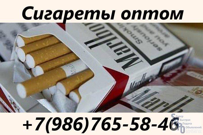 Куплю оптом оригинальные сигареты купит электронную сигарету z