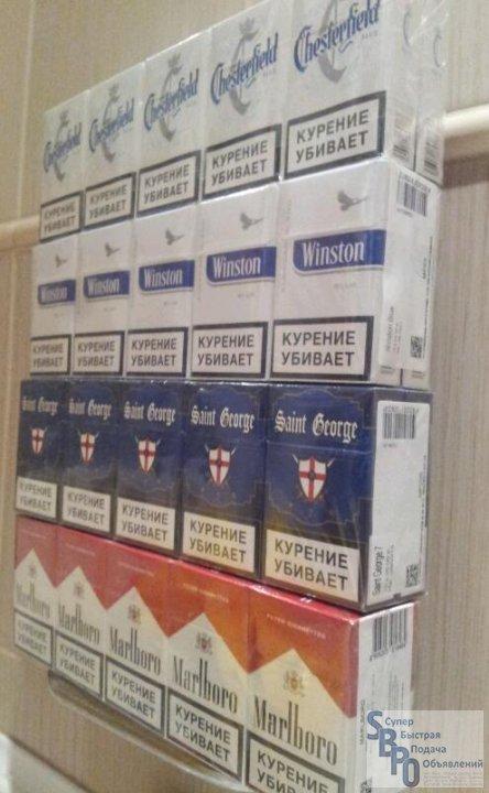 Москва мрц сигареты оптом сигареты оптом русский стиль