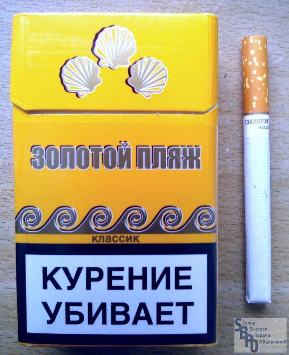 Купить крымские сигареты в нижнем новгороде где в аэропорте домодедово купить сигареты