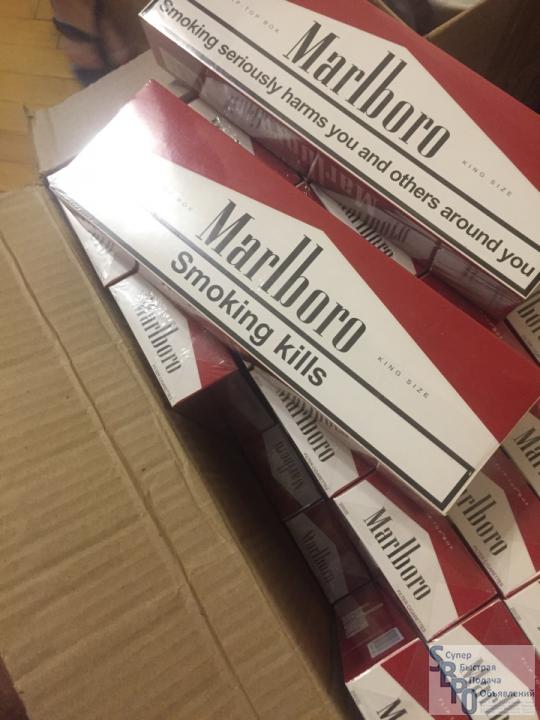 куплю сигареты неликвид