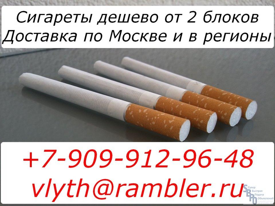 Купить сигареты nz10 купить электронную сигарету в спб рядом со мной