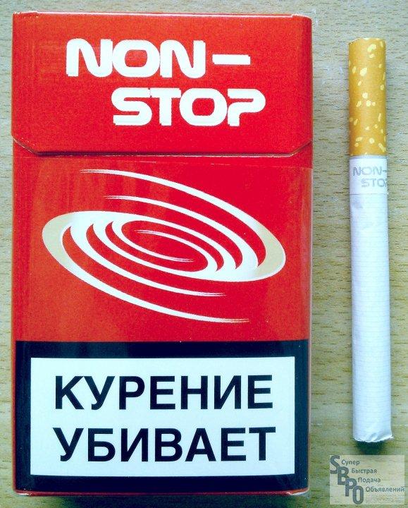 купить крымские сигареты в нижнем новгороде