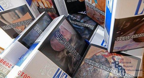 поставщики сигареты оптом в москве
