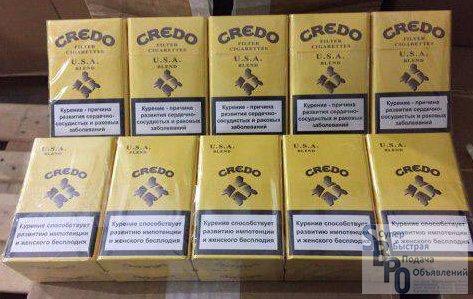 Купить казахстанские сигареты дешево сигареты iqos купить минск