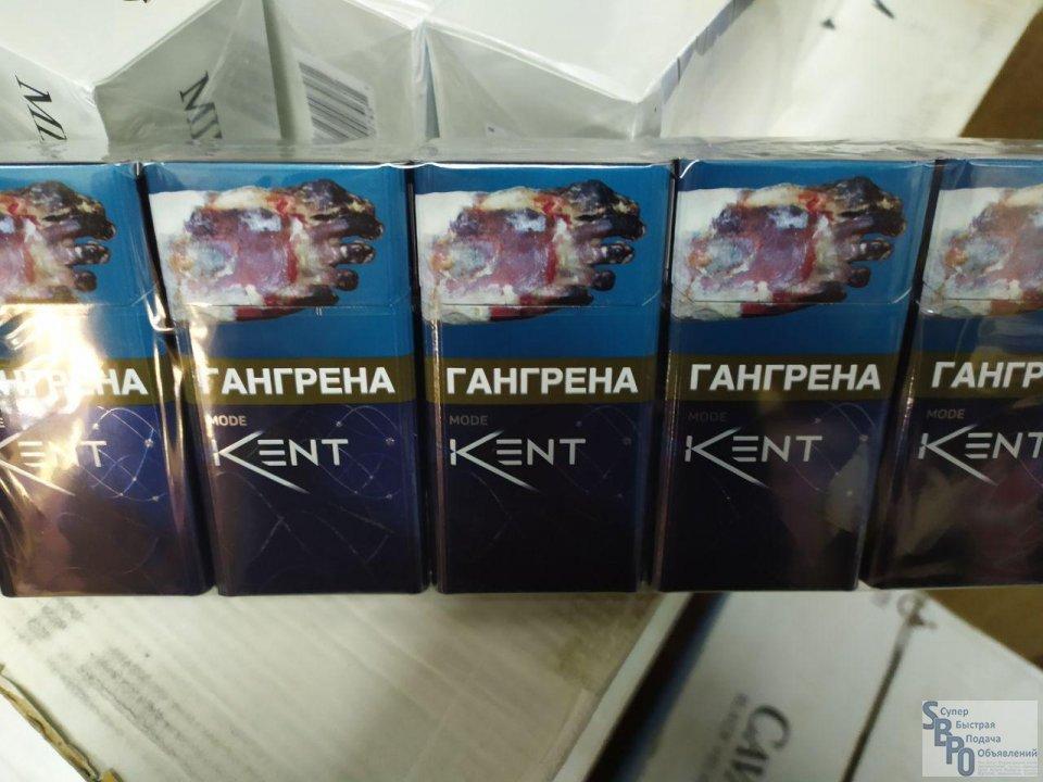 Куплю сигареты оптом спб купить гильзы для сигарет оптом в москве