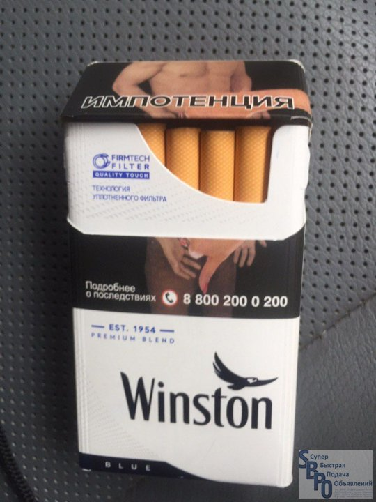 Табачные изделия уфа электронная сигарета какую купить форум