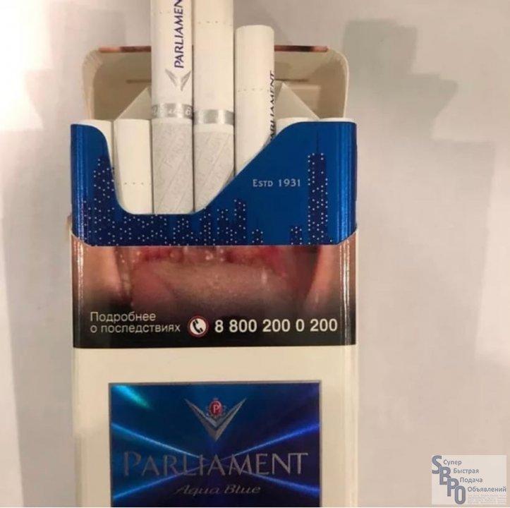 Сигареты блоками купить в иркутске торговля табаком и табачными изделиями
