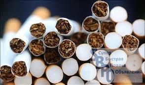 Сигареты оптом дешево крым беломорканал купить сигареты