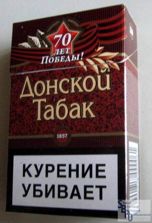 Куплю сигареты мелким оптом в челябинске продам мелким оптом сигареты