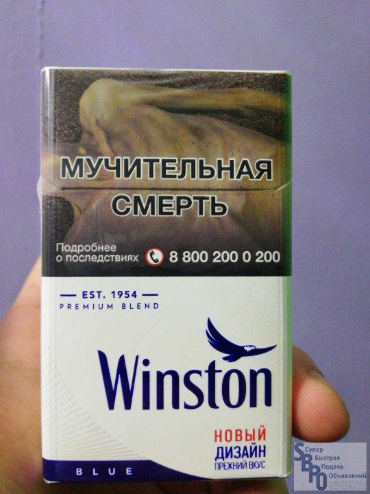Где купить сигареты оптом от блока москва одноразовые электронные сигареты hqd принцип действия