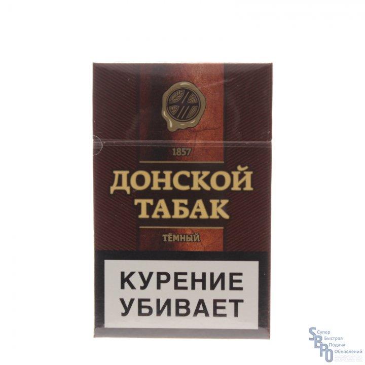 Куплю сигареты прима заказать сигареты в сочи
