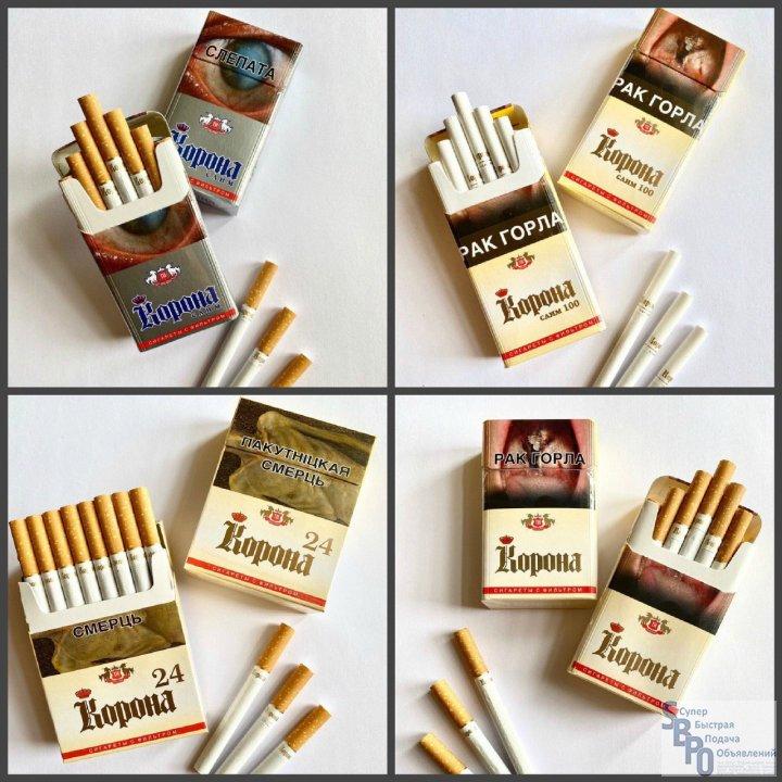 Оптовая поставка табачных изделий с сигареты донской табак оптовая цена