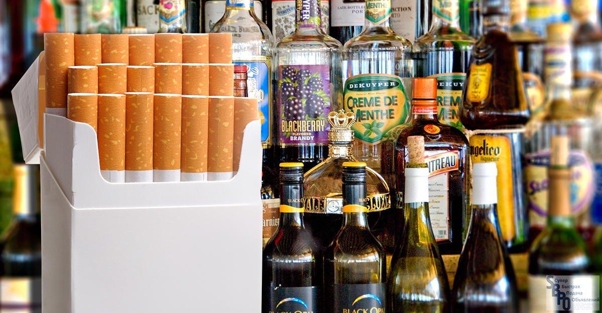 Купить сигареты алкоголь оптом где купить сигарет в саратове