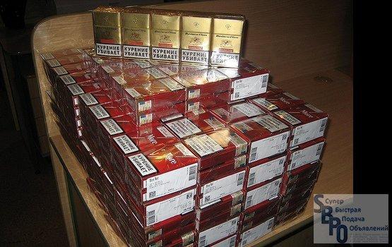 Куплю сигареты оптом дешево казань белорусские сигареты мелким оптом купить в спб
