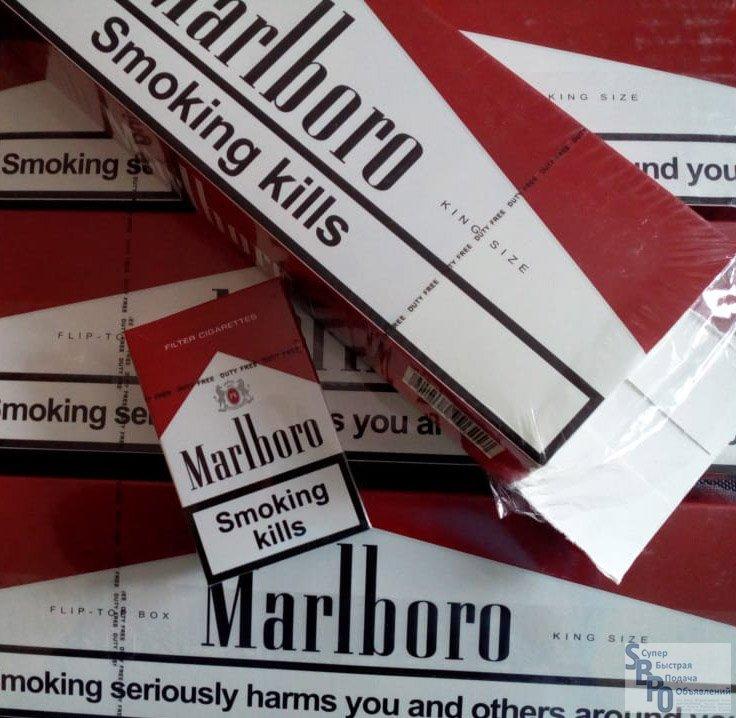 Объявления куплю сигареты в москве ява деми сигареты купить