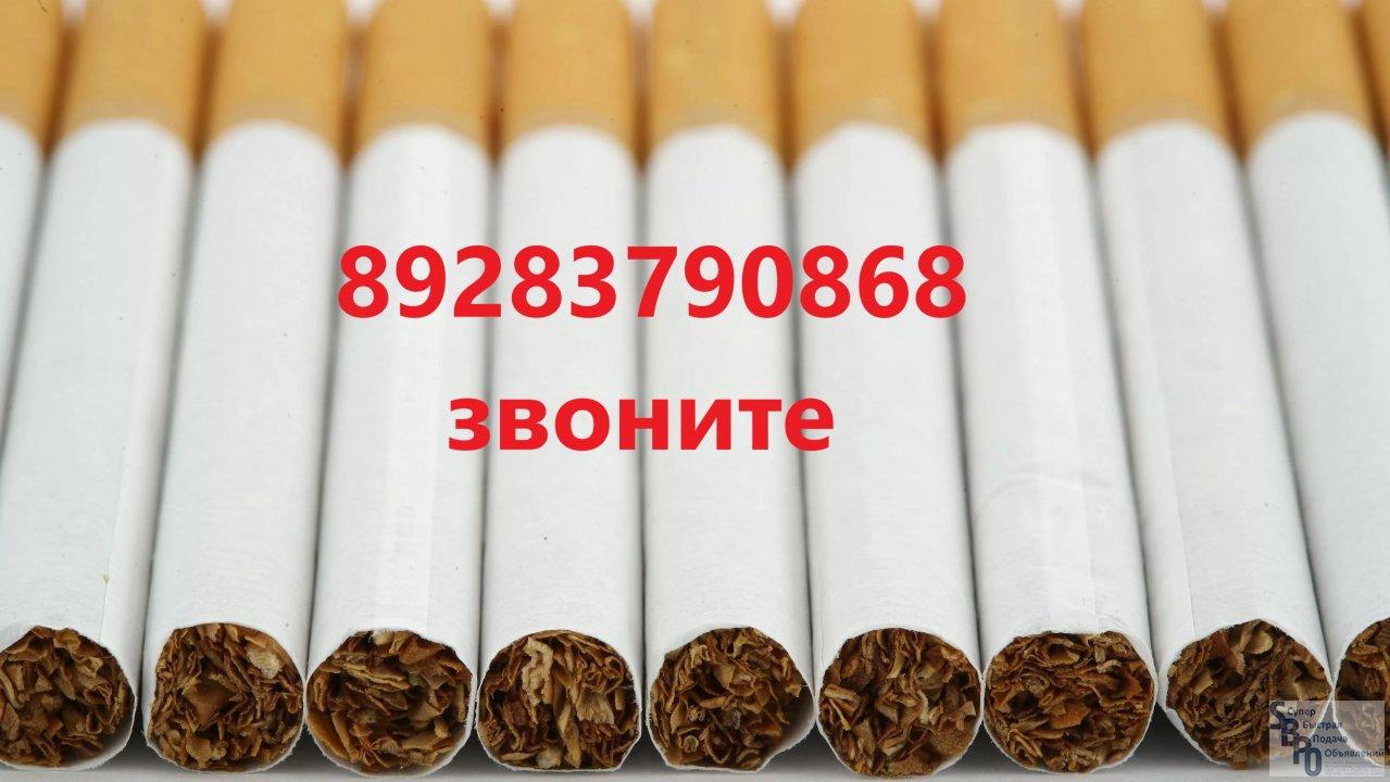 продажа табака оптом и в розницу