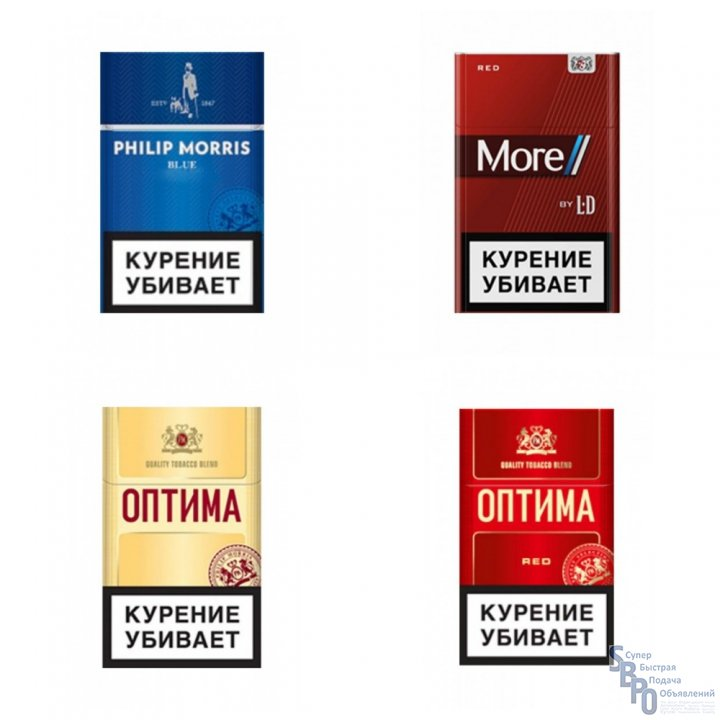 дубликаты сигарет в москве купить без предоплаты