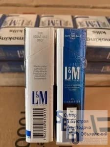 Опт сигареты кострома корона сигареты купить в уфе