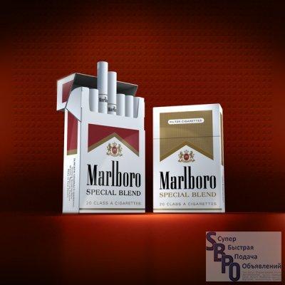 Сигареты дешево оптом челябинск российские сигареты купить в москве
