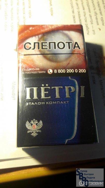 Оптом сигареты саранск где купить электронную сигарету абакан