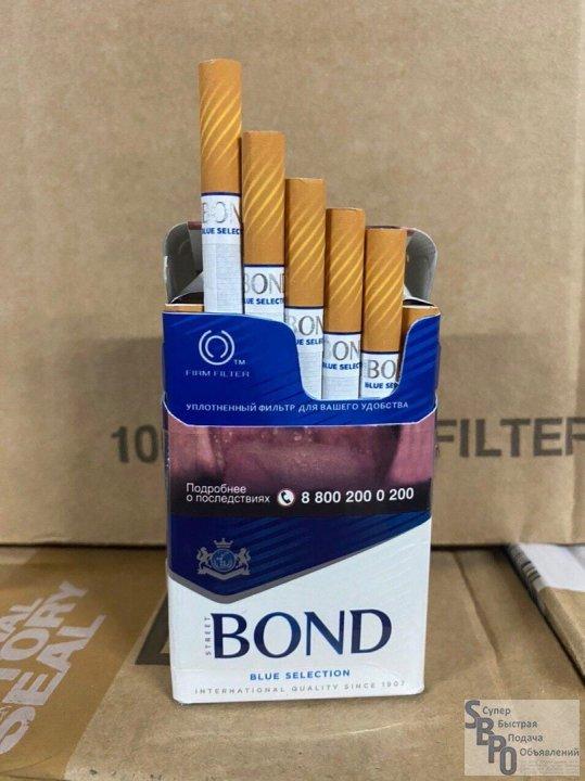 сигареты ижевск оптом