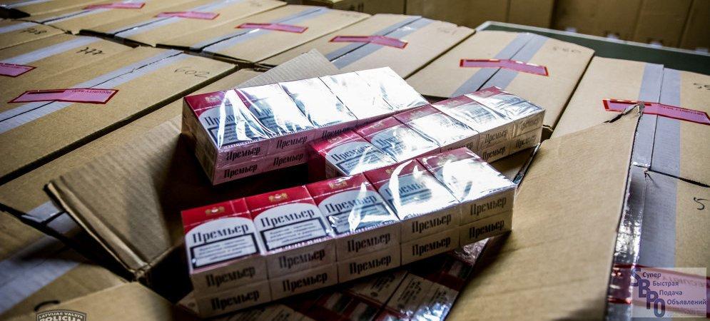 сигареты золотая ява оптом в москве от 1 блока