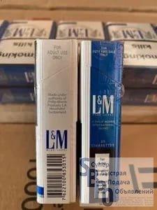 Сигареты оптом калининград цены купить сигареты мальборо