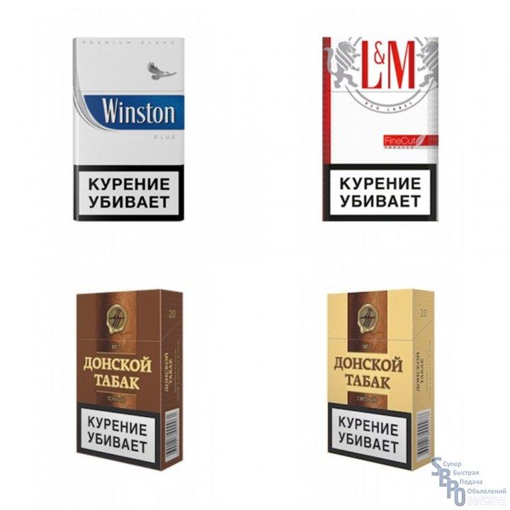 купить сигареты в анапе с доставкой