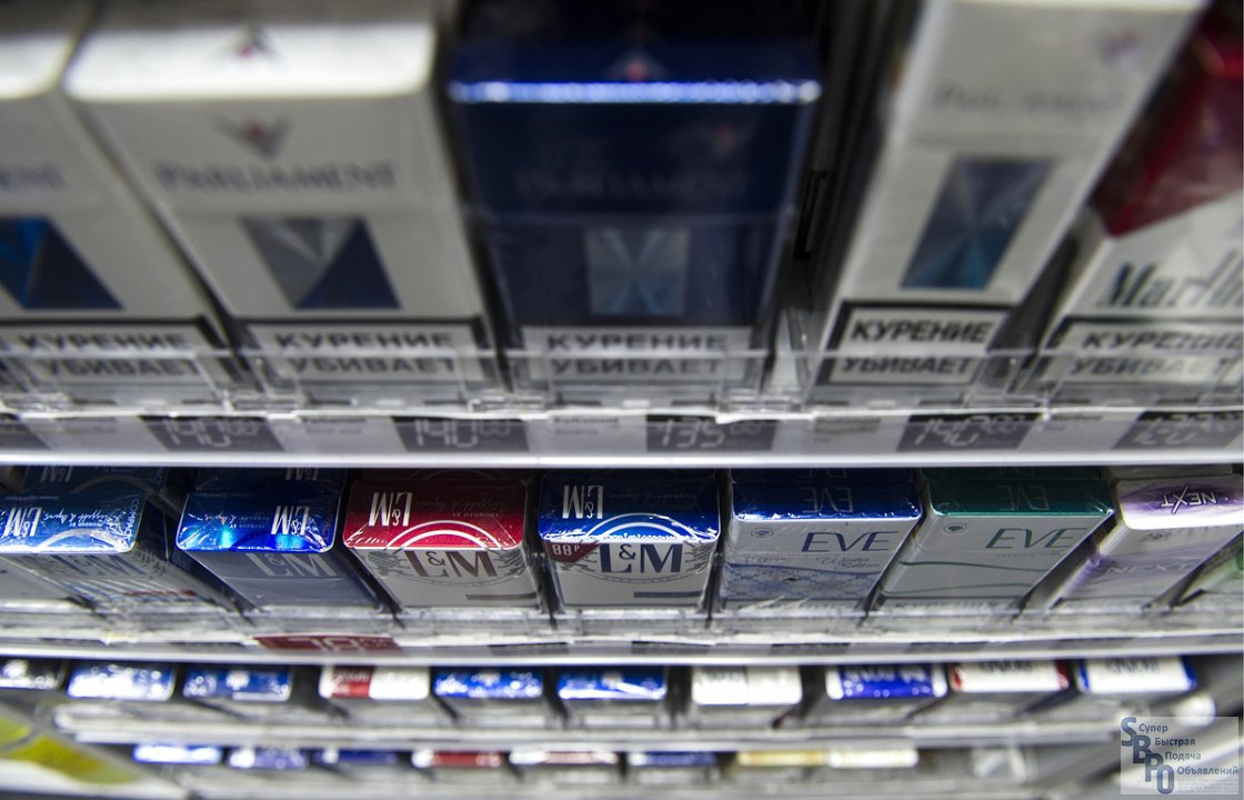 Продам сигареты оптом спб akhtamar сигареты оптом