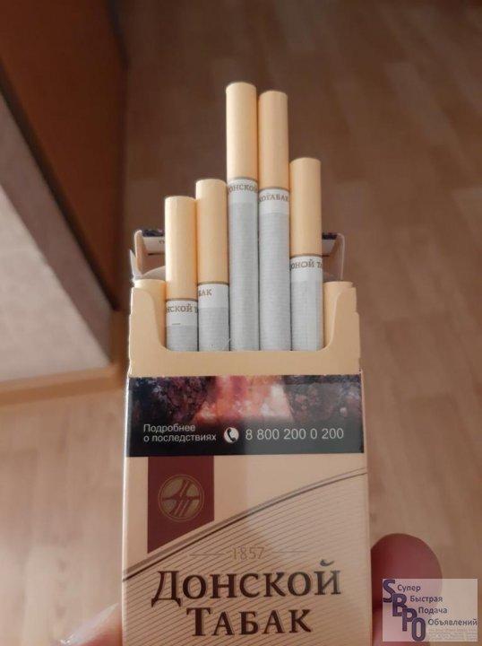Купить сигареты мелким оптом с доставкой по россии без предоплаты сигареты на аккумуляторе купить