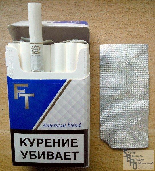 Крымские сигареты купить в самаре куплю сигареты собрание оптом