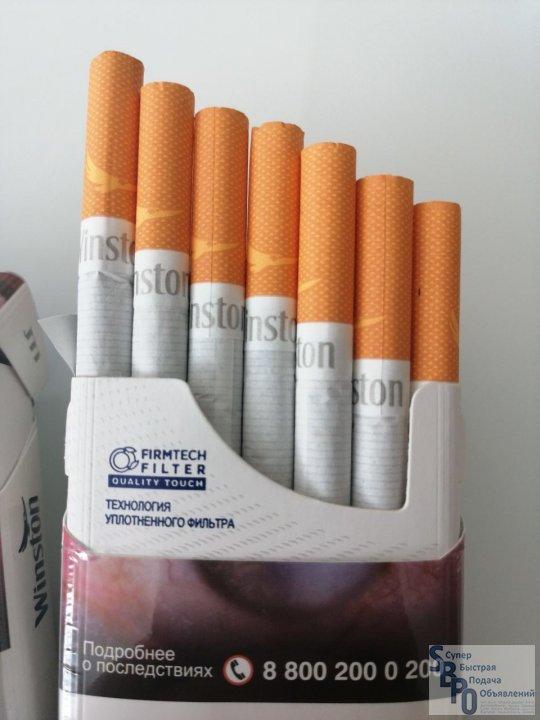 Сигареты кредо купить в челябинске электронная сигарета соло одноразовая