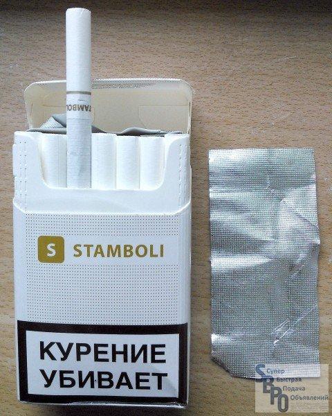 Купить сигареты в розницу в санкт петербурге купить сигареты дойна в москве