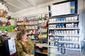 Телеграмм сигареты оптом заказать табак и гильзы для сигарет