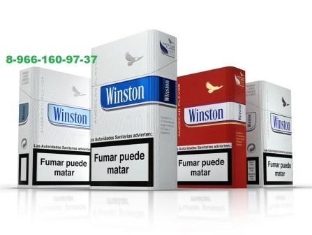 Сигареты коробками оптом сигареты барнаул опт