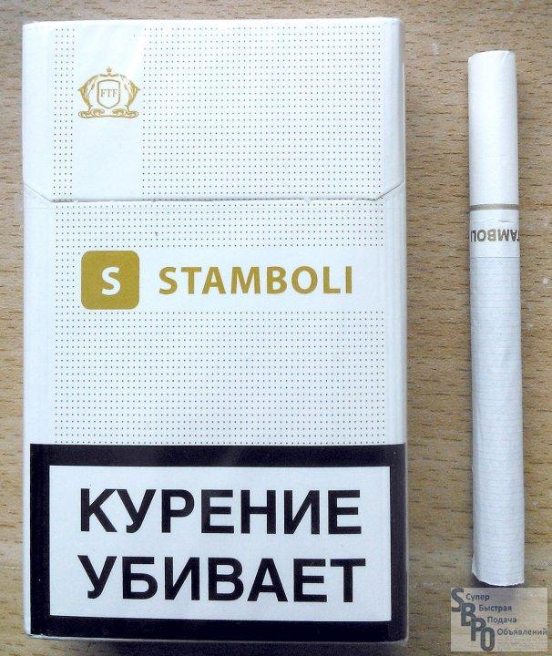 Сигареты оптом в оренбурге самые куплю сигареты оптом курган
