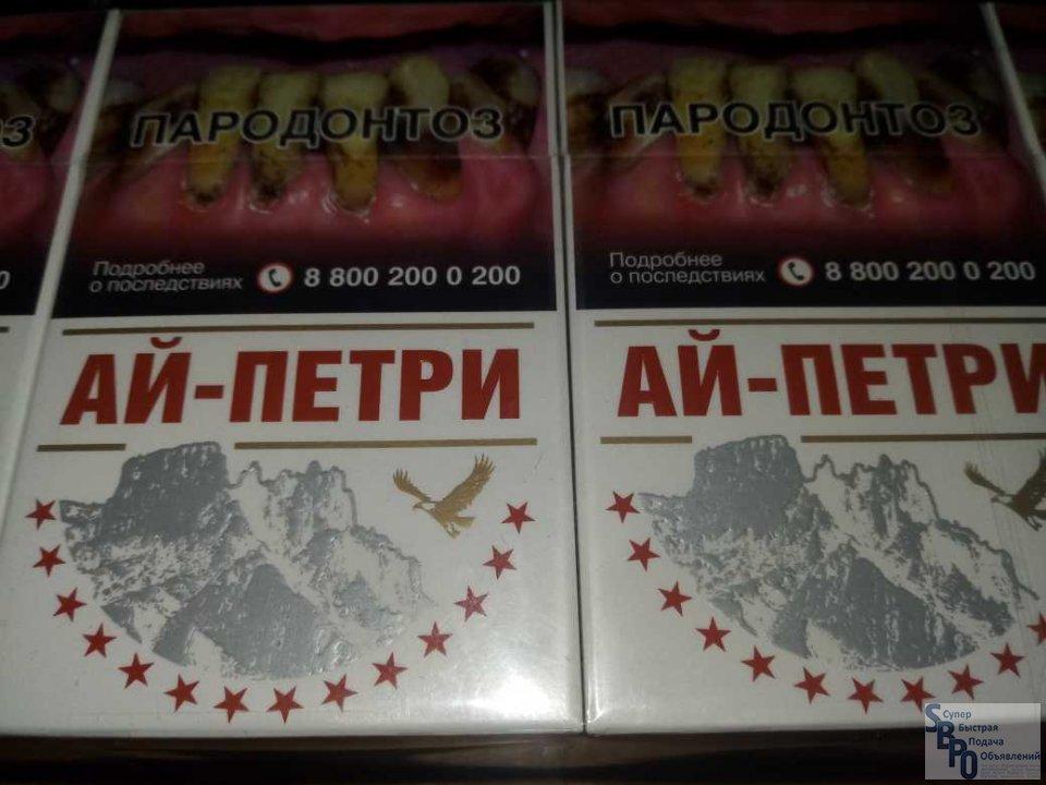 Сигареты 2222 купить в челябинске сигареты парламент купить оптом дешево