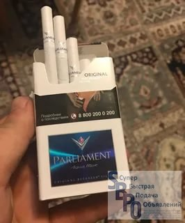 Сигареты оптом в зеленограде от 1 блока сигареты оптом казань цены
