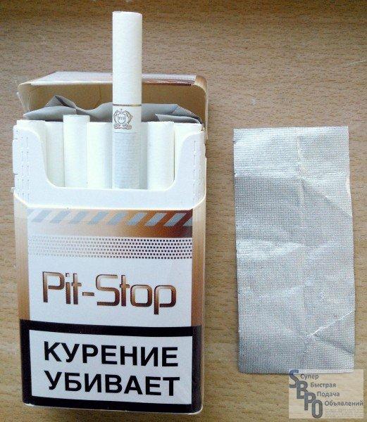 Самые дешевые сигареты в уфе купить купить сигареты блоками ротманс деми